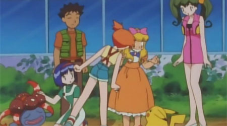 Pokemon Kokusu Merkezi
